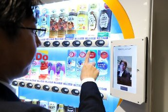 "July 13, 2020, Tokyo, Japan - Japan\'s electronics giant NEC and beverage maker Dydo Drinco introduce Japan\'s first vending machine which enables to recognize shoppers\' faces and use online payment at NEC\'s headquarters in Tokyo on Monday, July 13, 2020. NEC introduces several technologies for the digital offices with biometrics to form the ""New Normal"" digitalization society. (Photo by Yoshio Tsunoda\/AFLO"
