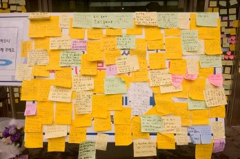 Park Won-Soon, July 13, 2020 : People\'s memos of condolences on sudden death of Seoul Mayor Park Won-Soon are seen at the Seoul City Hall building during his funeral in Seoul, South Korea. The funeral was broadcast online to prevent possible infection of Covid-19 corona virus among attendees. Park Won-Soon was three-term mayor and was regarded as a potential presidential candidate. He was found dead in a suicide on a mountain near his residence early July 10, hours after he was reported missing by his family. Local media reported Park was accused of sexually harassing his former female assistant. (Photo by Lee Jae-Won\/AFLO) (SOUTH KOREA
