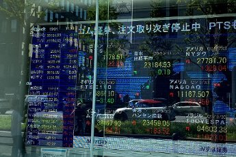 An electronic stock board at a securities firm is seen after the Tokyo Stock Exchange temporarily suspended all trading due to system problems in Osaka, Japan October 1, 2020. (Photo by AFLO