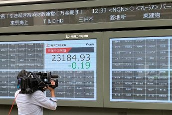 An electronic stock board at a securities firm shows no activity after the Tokyo Stock Exchange temporarily suspended all trading due to system problems in Tokyo, Japan October 1, 2020. (Photo by AFLO