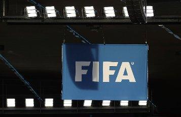 firo: 15.06.2021, Fuvuball, Soccer: EURO 2020, EM 2021, EURO 2021, European Championship 2021, group stage, group F, Germany, Germany - France - France 0: 1 backer, background, general, flag, FIFA, symbolic image