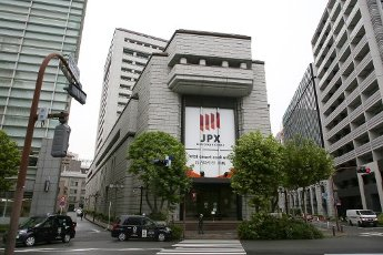 The Tokyo Stock Exchange is shown in Tokyo, Japan, Thursday, Oct. 1, 2020, after it halted trading of all listed stocks due to a system glitch. The TSE said Thursday it will suspend trading in all listed stocks for the entire day, in the first full-day halt since trading on the exchange was fully computerized in May 1999. (Jiji Press\/Toru Kawata