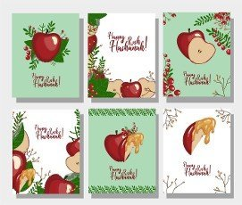 set of postcards for the Jewish New Year. Harvest. Apples. Rosh Hashanah