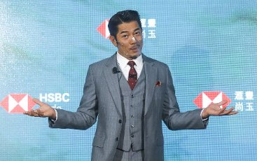 Singer and actor Aaron Kwok Fu-shing as the HSBC ambassador of its Jade clients, which is the top tier of its retail banking clients who must have at least HK$7. 8 million (US$1 million)banking relationship with the biggest lender of the city.