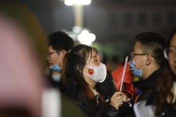 Thursday marks the 71st anniversary of the founding of the People\'s Republic of China (PRC), tens of thousands of people from all over the country waits for the Flag-raising ceremony in Tian\'anmen square in Beijing, China, 1st October 2020.
