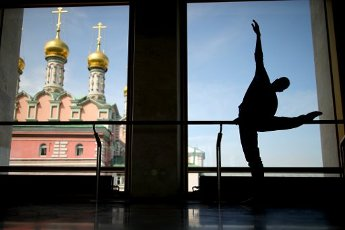 MOSCOW, RUSSIA - JULY 13, 2020: Kremlin Ballet artist Polina Diyanshina during a practice session at the State Kremlin Palace. Sergei Bobylev\/TASS