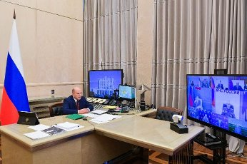 MOSCOW, RUSSIA â AUGUST 12, 2020: Russia\'s Prime Minister Mikhail Mishustin holds a meeting via video link from the House of Government. Alexander Astafyev\/POOL\/TASS