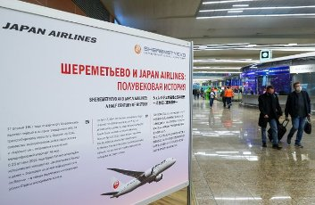 "MOSCOW REGION, RUSSIA - APRIL 23, 2021: A photo exhibition titled ""Sheremetyevo and Japan Airlines: a Half-Century History"" at Sheremetyevo International Airport. Japan Airlines (JAL) has resumed regular direct flights between Moscowâs"