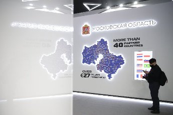 ST PETERSBURG, RUSSIA â JUNE 5, 2021: A Moscow Region stand at the 2021 St Petersburg International Economic Forum (SPIEF), at the ExpoForum Convention and Exhibition Centre. Kirill Kukhmar\/TASS Host Photo Agency
