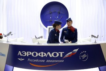 ST PETERSBURG, RUSSIA â JUNE 5, 2021: An Aeroflot stand at the 2021 St Petersburg International Economic Forum (SPIEF), at the ExpoForum Convention and Exhibition Centre. Kirill Kukhmar\/TASS Host Photo Agency