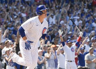 Chicago Cubs first baseman Anthony Rizzo (44) watches his 6th inning home run ball fly into the bleachers against the St. Louis Cardinals at Wrigley Field on Friday, June 11, 2021. The Chicago Cubs were able to host fans at 100% capacity in Wrigley Field for the first time since September 22, 2019, which was also against the Cardinals. The Chicago Cubs defeated the St. Louis Cardinals 8-5. Photo by Mark Black