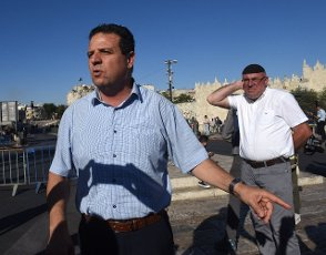 Ayman Odeh, Chairman of the Arab Joint List Party, speaks before the controversial Flag Parade outside the Damascus Gate in Jerusalem\'s Old City on Tuesday, June 15, 2021. Photo by Debbie Hill