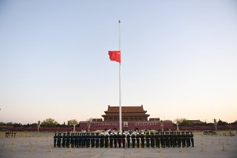 (200404) -- BEIJING, April 4, 2020 (Xinhua) -- A Chinese national flag flies at half-mast to mourn for martyrs who died in the fight against the novel coronavirus disease (COVID-19) outbreak and compatriots died of the disease at Tian